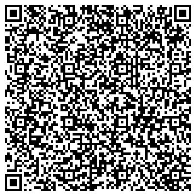 QR-код с контактной информацией организации ОТДЕЛЕНИЕ ПРОФИЛАКТИЧЕСКОЙ ДЕЗИНФЕКЦИИ ТИМАШЕВСКОЙ РАЙОННОЙ САНЭПИДСТАНЦИИ