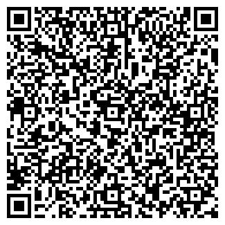 QR-код с контактной информацией организации Частное предприятие ПП «Родоніт»