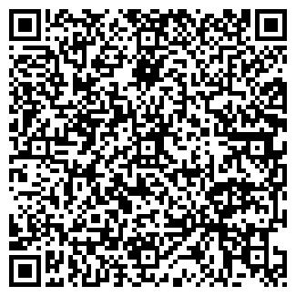QR-код с контактной информацией организации Общество с ограниченной ответственностью Агрон