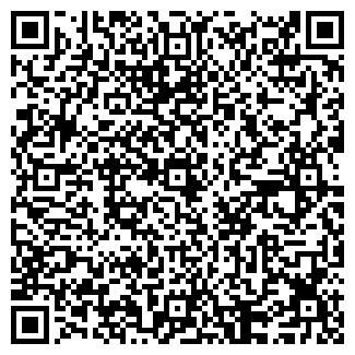 QR-код с контактной информацией организации Euroservice