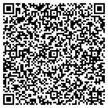 """QR-код с контактной информацией организации ООО """"Дебант Украина"""""""