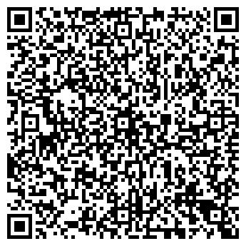 """QR-код с контактной информацией организации ООО """"АГРА КОМ"""""""