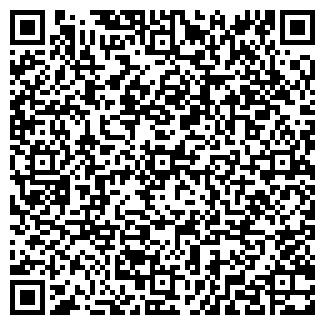 QR-код с контактной информацией организации ТОО КЕРАМИК