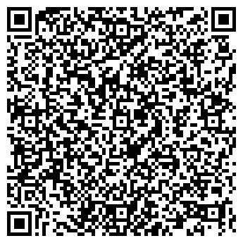 """QR-код с контактной информацией организации ООО """"АХК-Одесса"""""""