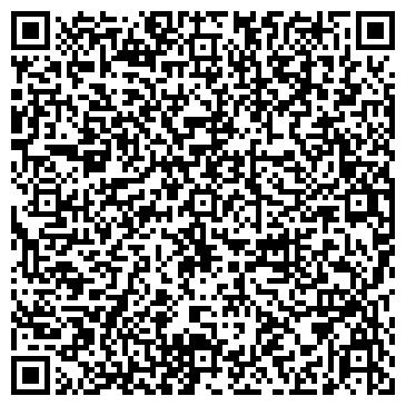 QR-код с контактной информацией организации ТИМАШЕВСКИЙ КОМБИНАТ СТРОЙМАТЕРИАЛОВ, ГП