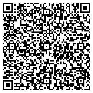 QR-код с контактной информацией организации СПД Павлова