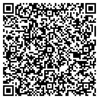 QR-код с контактной информацией организации ЧП Рыда