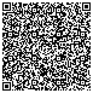 """QR-код с контактной информацией организации ООО """"ТД Росток"""""""