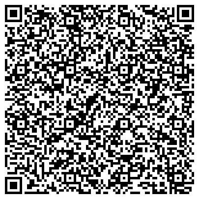QR-код с контактной информацией организации ООО Анимал Фуд Кеар (Animal Food Care LLC)