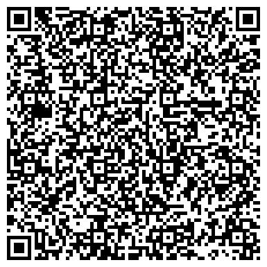 """QR-код с контактной информацией организации Торговая компания """"Мебель Комплект"""""""