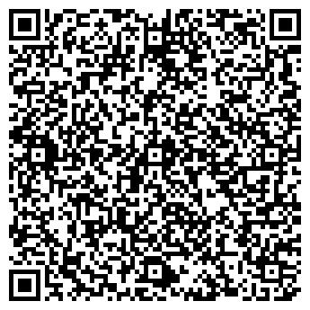 QR-код с контактной информацией организации ООО «Прима-5»