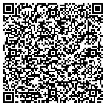 QR-код с контактной информацией организации ЧП Фольга