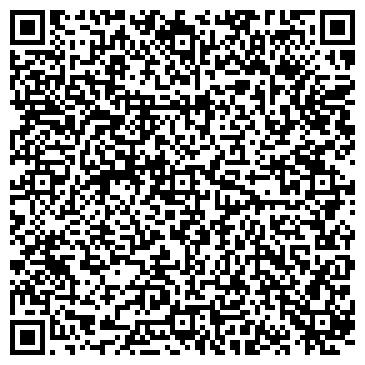 """QR-код с контактной информацией организации Общество с ограниченной ответственностью ООО """"Экотехника ЛТД"""""""
