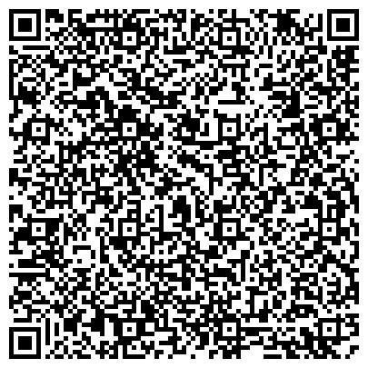 """QR-код с контактной информацией организации ООО """"Западно-Донбасское управление механизации"""""""
