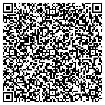 QR-код с контактной информацией организации Общество с ограниченной ответственностью КСК-Плюс