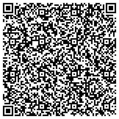 QR-код с контактной информацией организации ООО «Западно-Донбасское управление механизации»