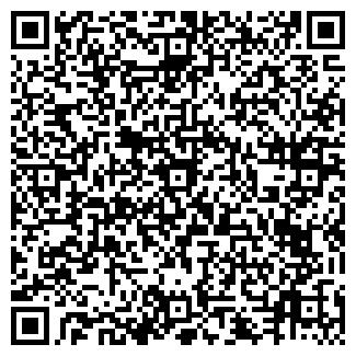 QR-код с контактной информацией организации ЗАО БИЗОН