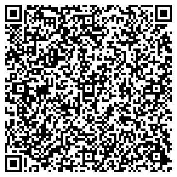 """QR-код с контактной информацией организации Общество с ограниченной ответственностью VBH """"фаубеха"""""""