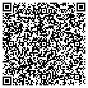 """QR-код с контактной информацией организации Магазин """"ЗОНА51"""""""
