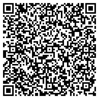 QR-код с контактной информацией организации ЗА РОДИНУ