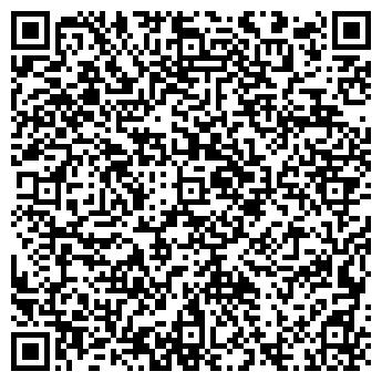 QR-код с контактной информацией организации Субъект предпринимательской деятельности СПД Гитченко