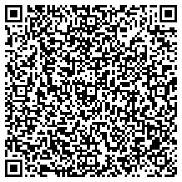 QR-код с контактной информацией организации Общество с ограниченной ответственностью «ООО «ШТОРМ АЛЬЯНС»