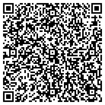 """QR-код с контактной информацией организации ООО""""Слебс """""""