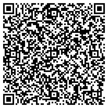QR-код с контактной информацией организации ЧП ДИМДЖИМ