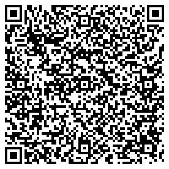 """QR-код с контактной информацией организации ЧФ """"СЗР-ОптТорг"""""""