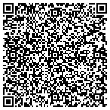 QR-код с контактной информацией организации ООО «А + Сервис», Общество с ограниченной ответственностью