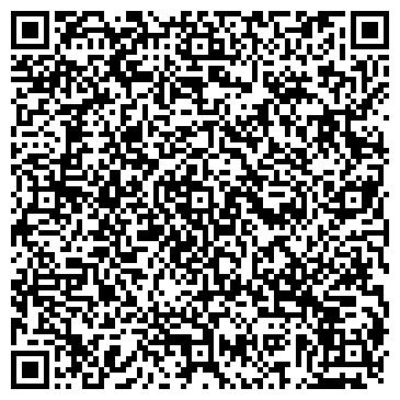 QR-код с контактной информацией организации ООО «Роско Групп»
