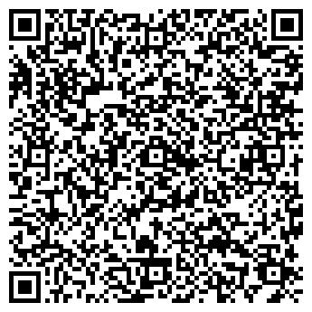QR-код с контактной информацией организации Крион