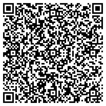 QR-код с контактной информацией организации Общество с ограниченной ответственностью Урал Электро