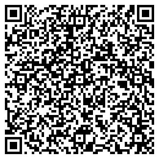 QR-код с контактной информацией организации Партис