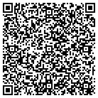 """QR-код с контактной информацией организации ООО """"Эколия"""""""