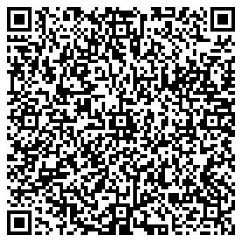 """QR-код с контактной информацией организации ООО""""Роско груп"""""""