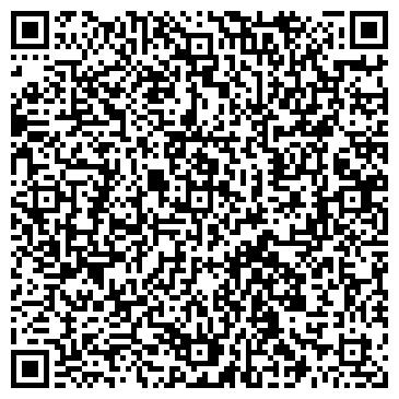 """QR-код с контактной информацией организации ООО """"ВИЗА СТРОЙ"""""""
