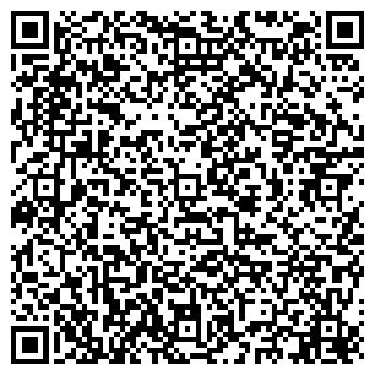 QR-код с контактной информацией организации Тара Украины