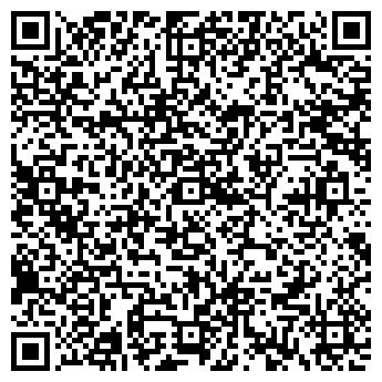 QR-код с контактной информацией организации Харьков-Комплект