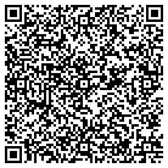 QR-код с контактной информацией организации ЧП Одёжкина