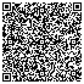 """QR-код с контактной информацией организации ООО """"Beverly-foods"""""""
