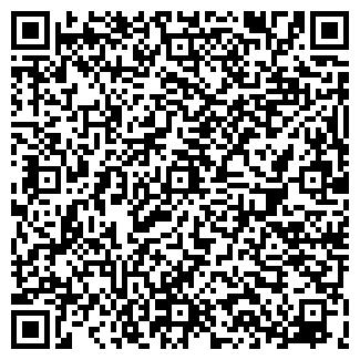 QR-код с контактной информацией организации Про.К ТзОВ, Товариство з обмеженою відповідальністю