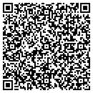 QR-код с контактной информацией организации ПАМЯТЬ ЛЕНИНА