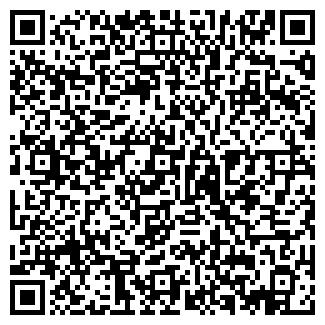 QR-код с контактной информацией организации Частное предприятие КанцПак