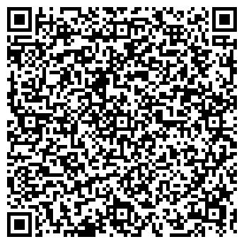 QR-код с контактной информацией организации Общество с ограниченной ответственностью НПП «Люкс-Х» ООО