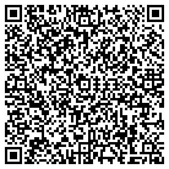 QR-код с контактной информацией организации ПП «Терра-пак»