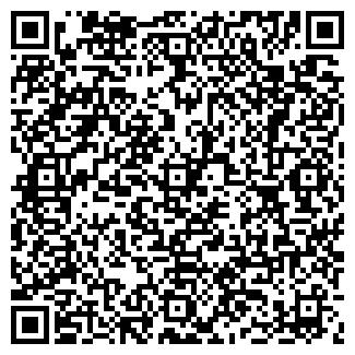 QR-код с контактной информацией организации РОГОВСКАЯ