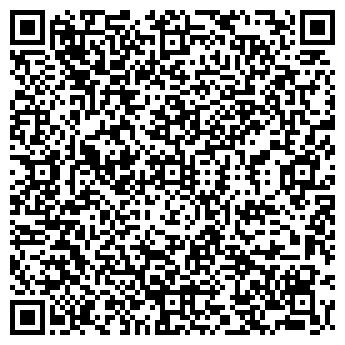 QR-код с контактной информацией организации Инком-А, КП