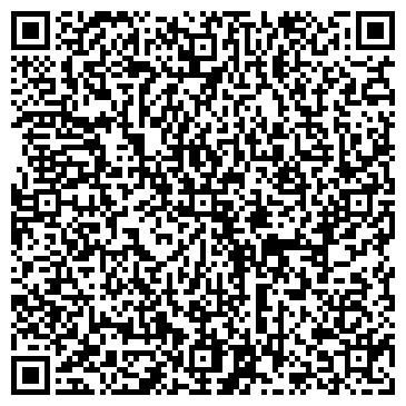 """QR-код с контактной информацией организации Общество с ограниченной ответственностью ООО """"АГРОДОМПЛЮС"""""""