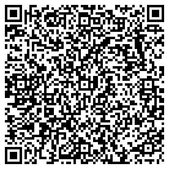 """QR-код с контактной информацией организации ООО """"УКРЮГИМПЭКС"""""""